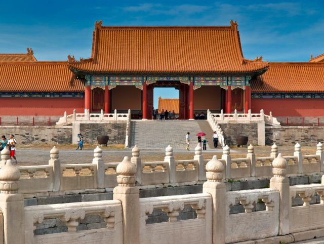 Beijing Forbidden City 北京故宫
