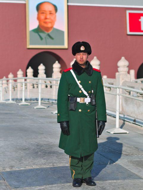 Beijing Street Scene, Chinese Guard