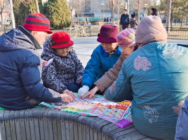 Beijing Street Scene, Chinese Playing Cards