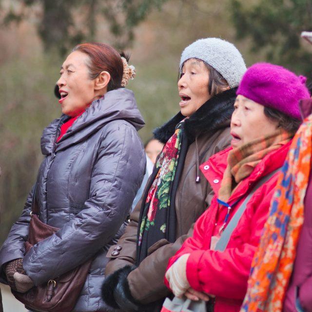 Beijing Street Scene, Chinese Singing