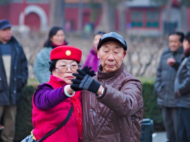 Beijing Street Scene, Chinese Dancing