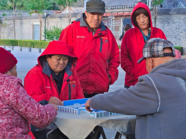 Beijing Street Scene, Chinese Playing Chinese Mahjong