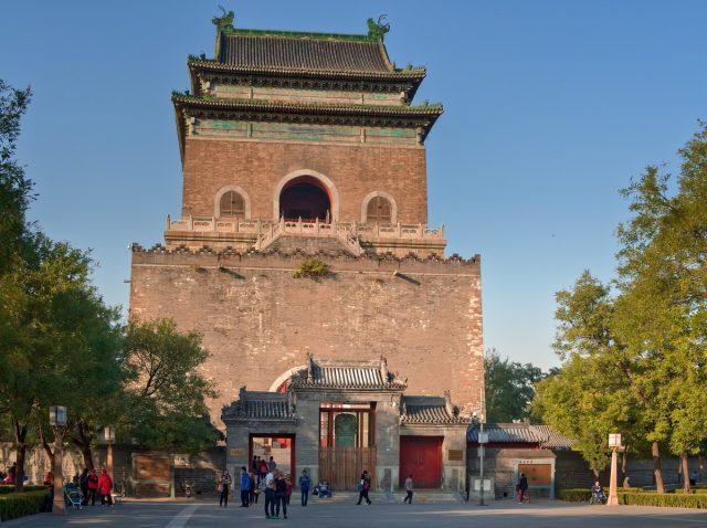 Beijing Zhonglou