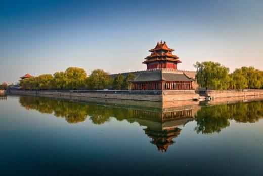 Beijing Forbidden City 北京故宫