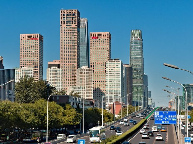 Beijing Chaoyang District, 北京朝阳区